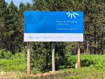 CNL BILLBOARD